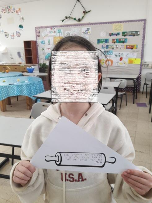 IMG-20180131-WA0015